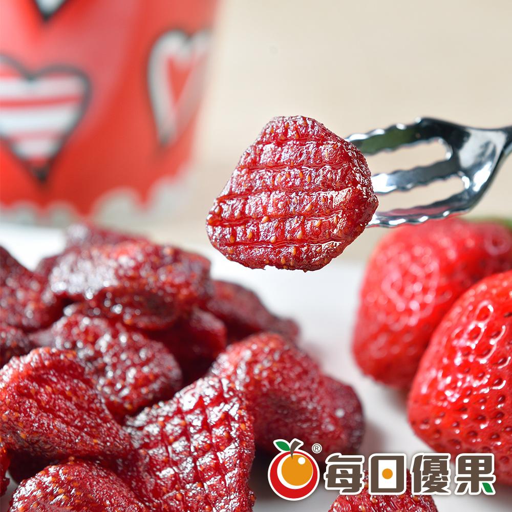 鮮採草莓乾250G 每日優果