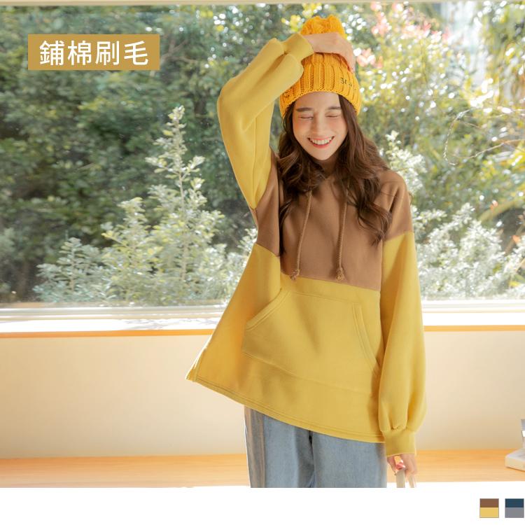 保暖內刷毛拼接配色連帽長袖上衣