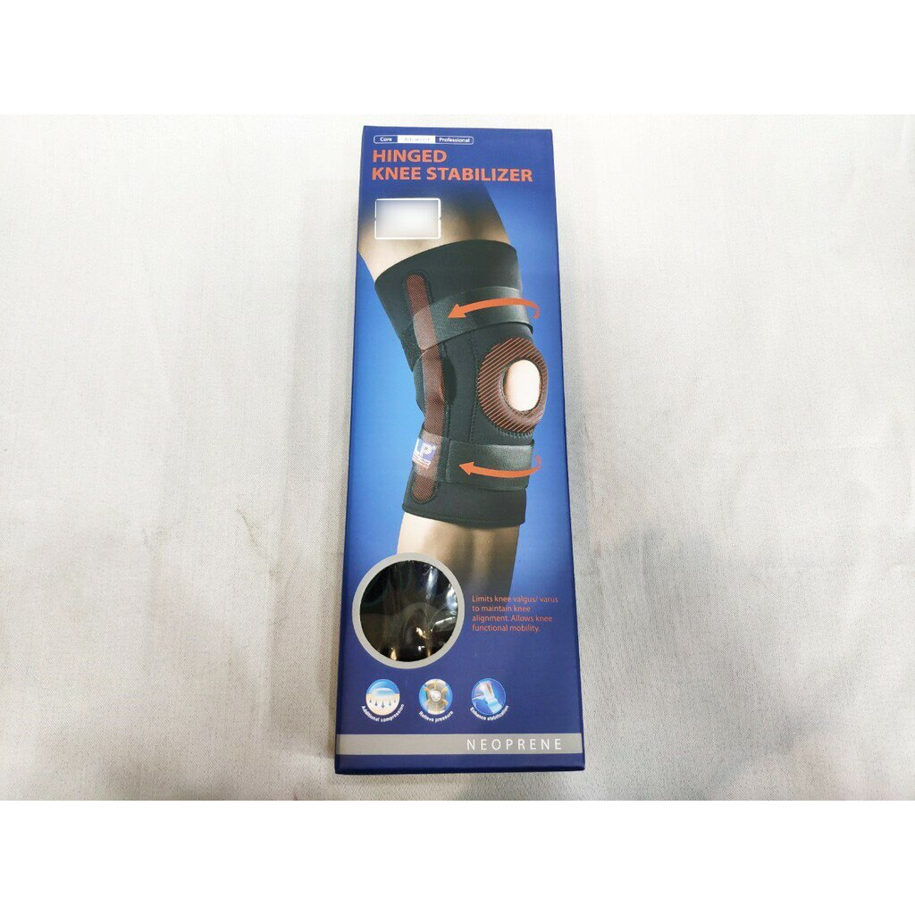 [大自在體育用品] LP SUPPORT 護具 護膝 運動防護 710 雙樞紐式 鋼片 膝關節護具 單入裝