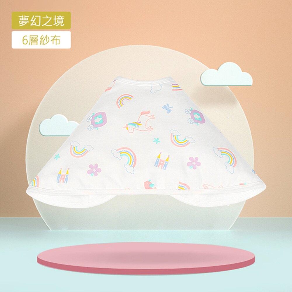ilody 拍嗝巾-夢幻之境