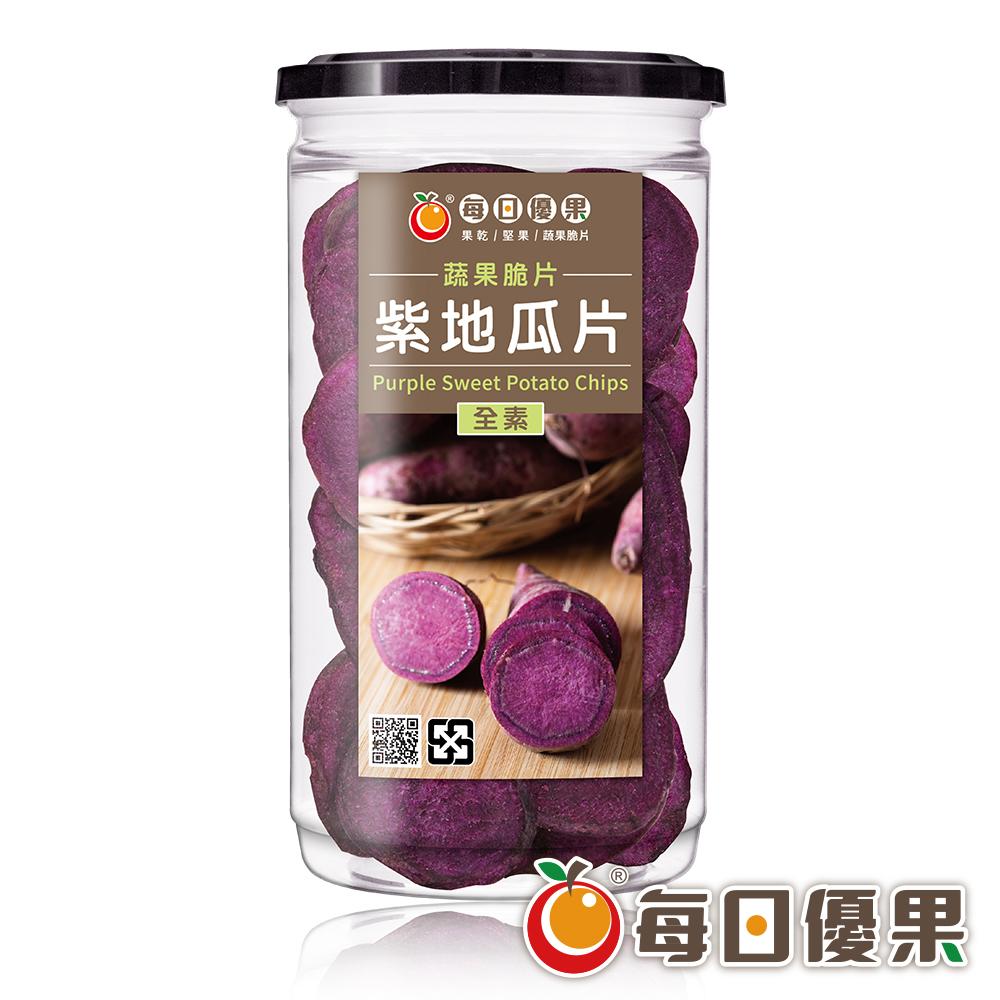 罐裝紫地瓜脆片150G 每日優果