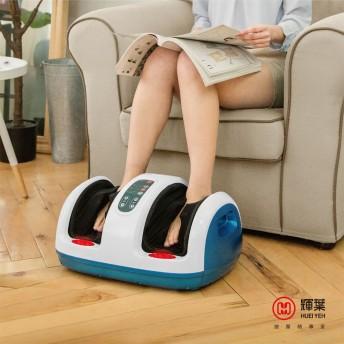 輝葉 雙效溫感美腿機 HY-750