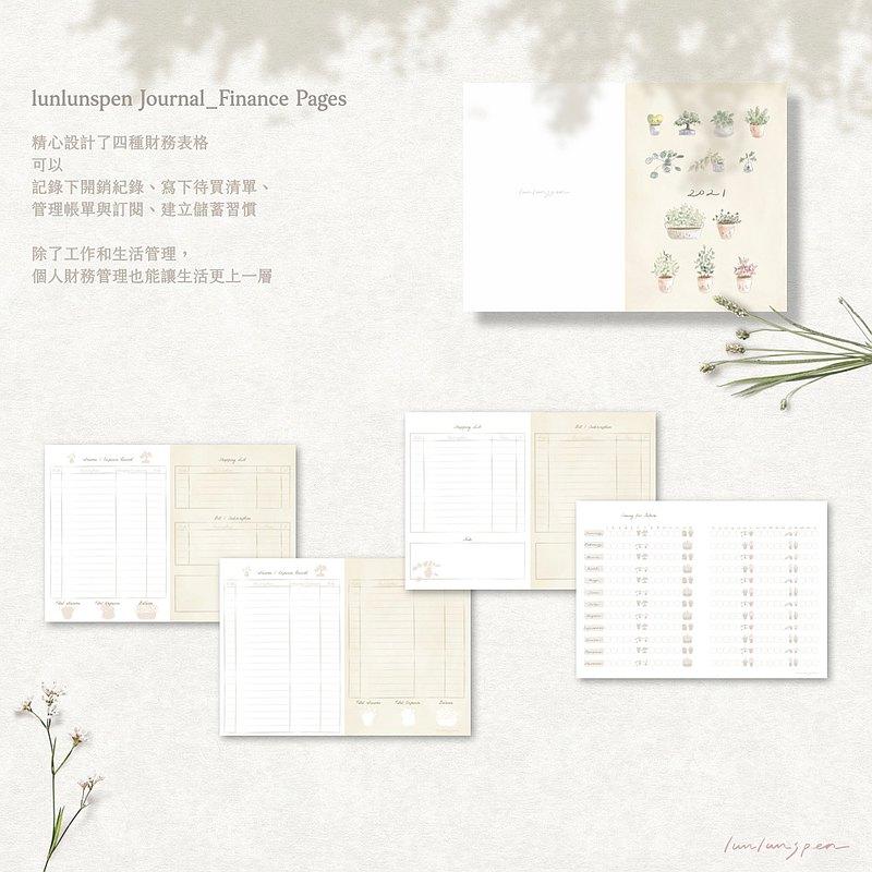 財務筆記頁/ 電子手帳/ goodnote手帳模板/ 植物插畫