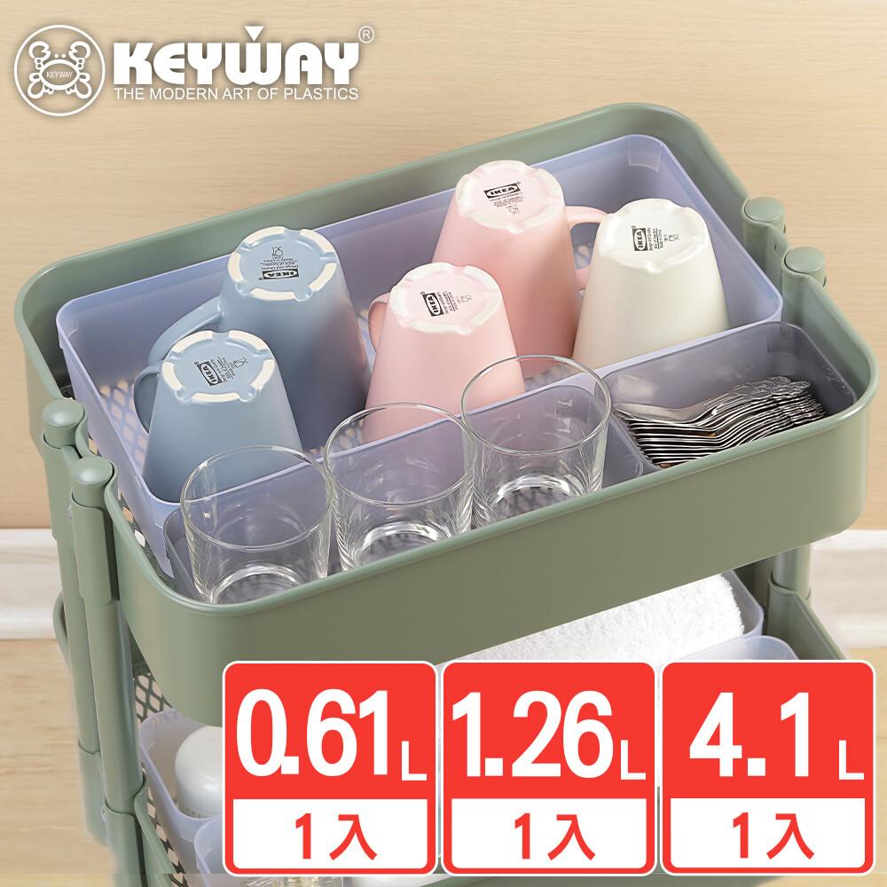 keyway聯府藤田深型整理盒3入組合(136號)  收納好幫手/聯府原廠 mit