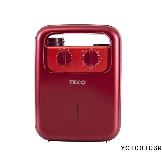多功能烘被乾燥機(烘被暖床/除濕除蹣/烘鞋/香氛)-紅 YQ1003CBR