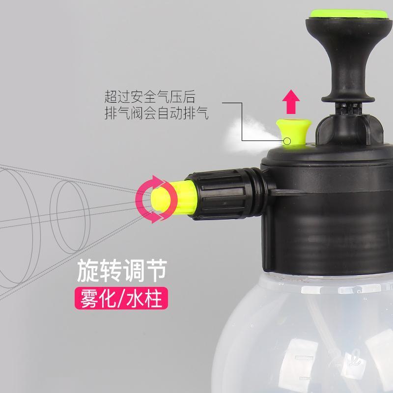 壓力噴壺澆花家用園藝植物氣壓式噴霧瓶器小