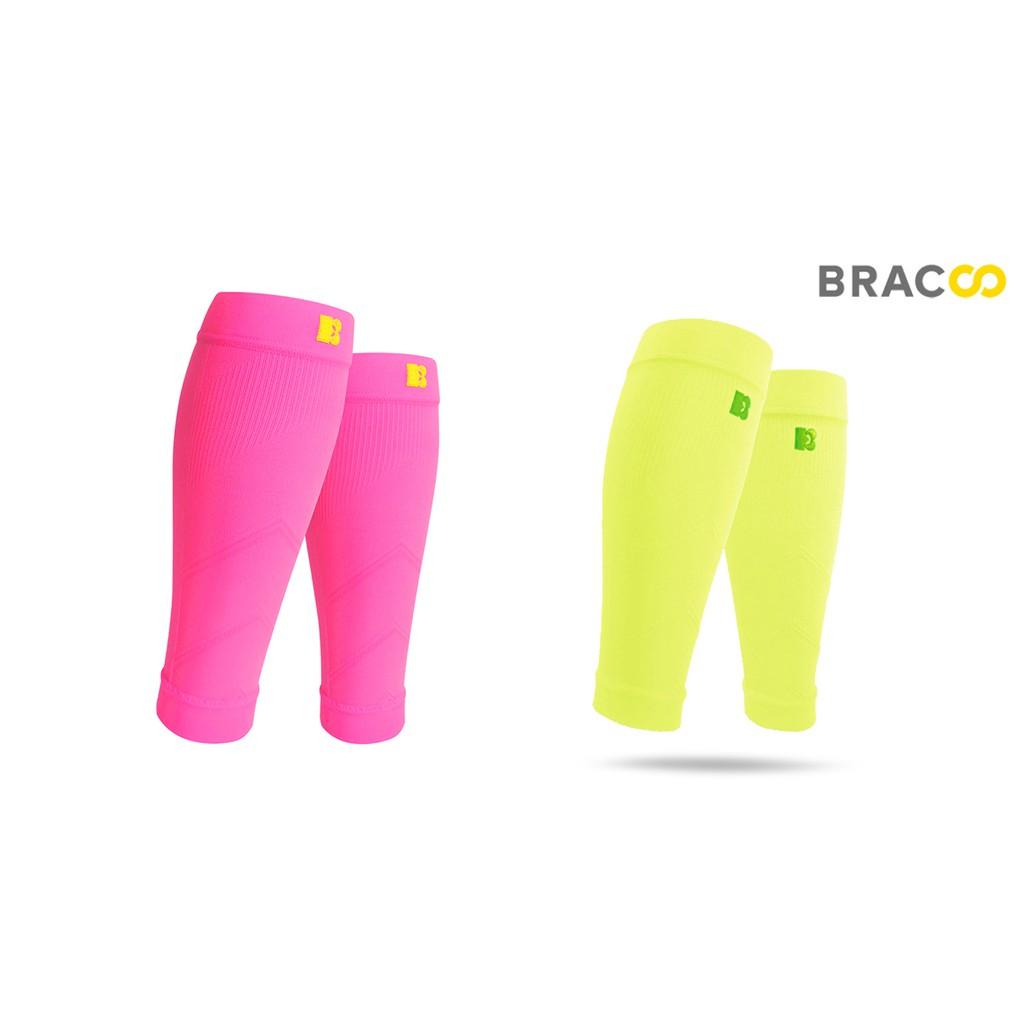 Bracoo LS70高階小腿襪套一雙