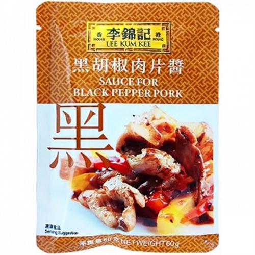 李錦記 黑胡椒肉片醬(60g/包) [大買家]