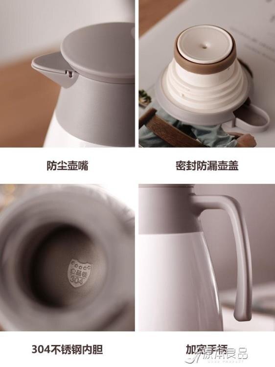 保溫壺家用熱水瓶304不銹鋼保溫瓶開水瓶暖壺大容量保溫水壺 【新春快樂】