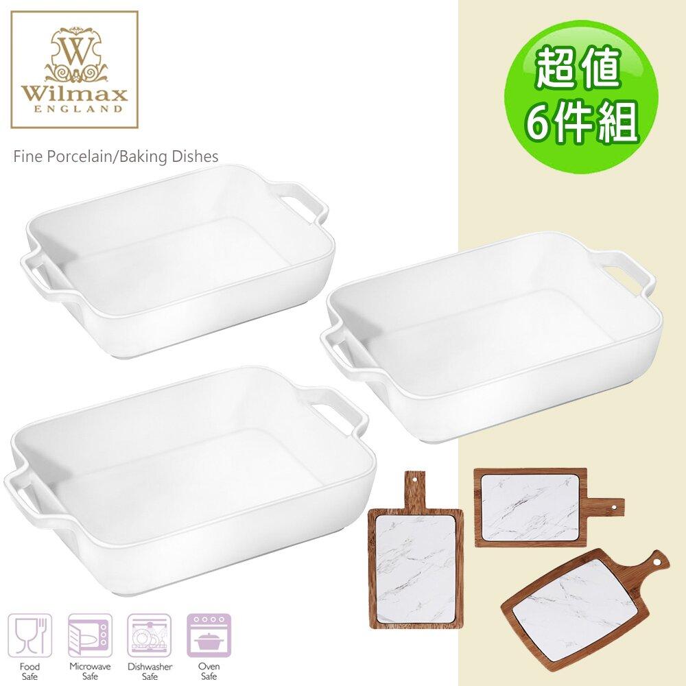 【英國 WILMAX】經典白瓷長方形烤盤/托盤歡慶六件組(740+1370+2500ml+大理石托盤)