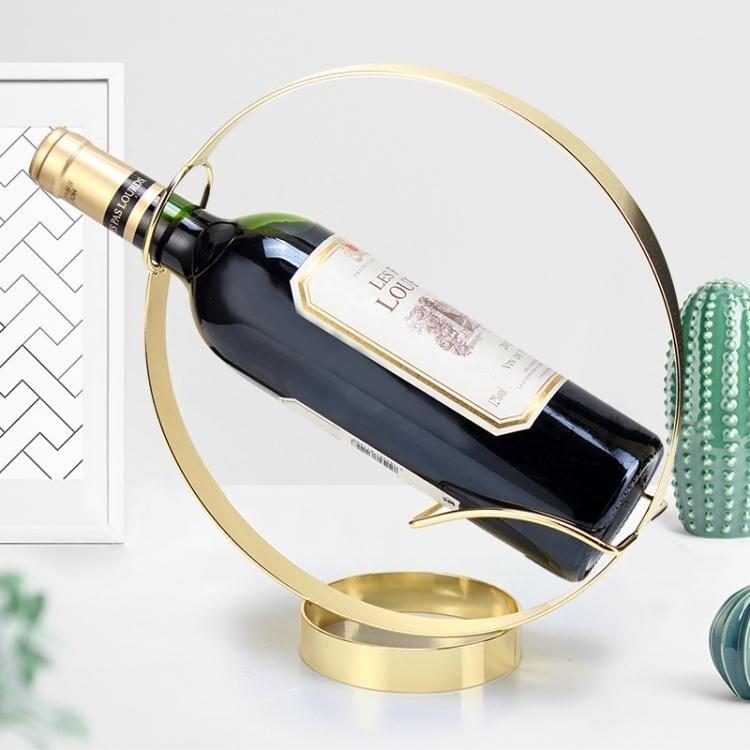 酒架 歐式創意紅酒架擺件紅酒架現代簡約酒櫃裝飾品展示架葡萄酒架家用