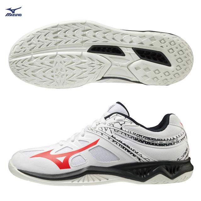 【美津濃MIZUNO】V1GA197065 THUNDER BLADE 2 基本款排球鞋