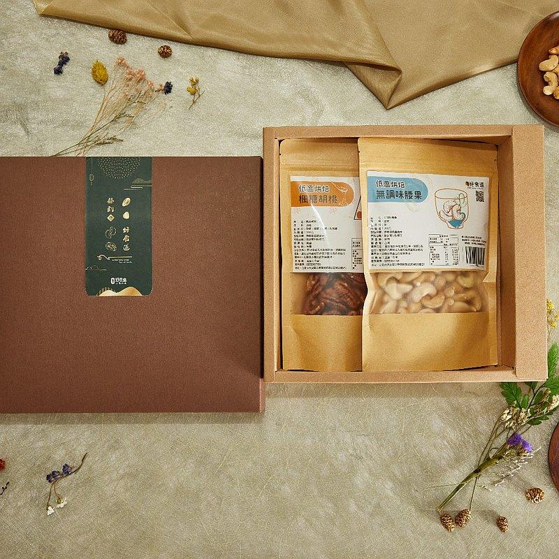 【母親節健康禮盒】堅果朝氣禮盒 -無調味腰果和無調味杏仁果各1