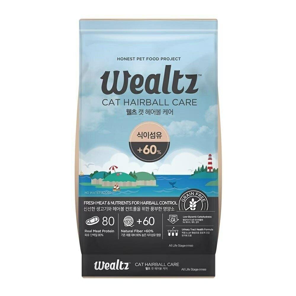 [全系列55折起]  韓國Wealtz維爾滋《天然無穀糧-化毛貓食譜》6公斤WE72650 貓飼料