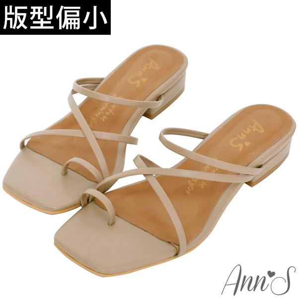 Ann'S越簡越美-套指交叉細帶方頭平底涼拖鞋-灰(版型偏小)