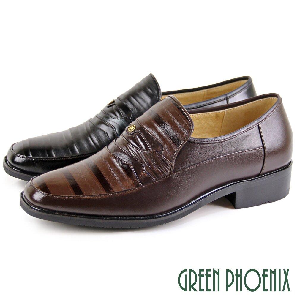 【GREEN PHOENIX】經典懷舊復古雙色壓紋木跟全真皮通勤/商務/紳士皮鞋(男鞋)T8-18190