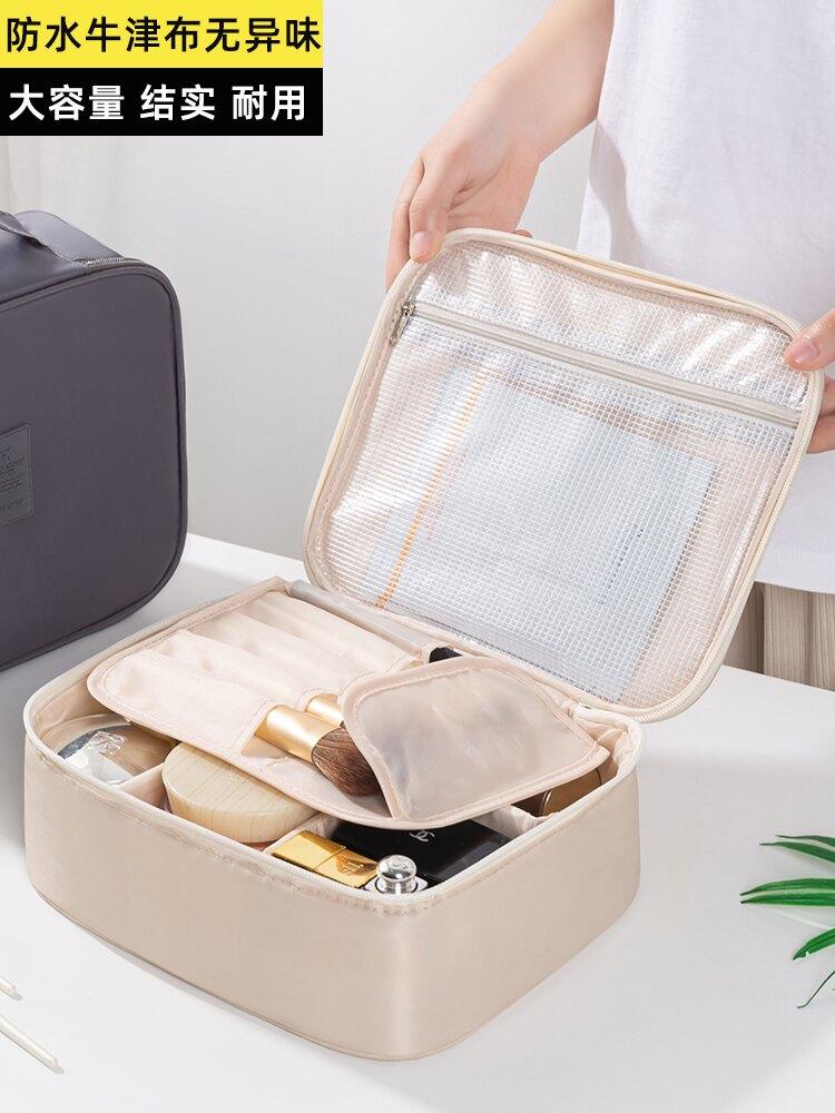 化妝包女便攜大容量新款超火風旅行手提洗漱包品收納袋盒