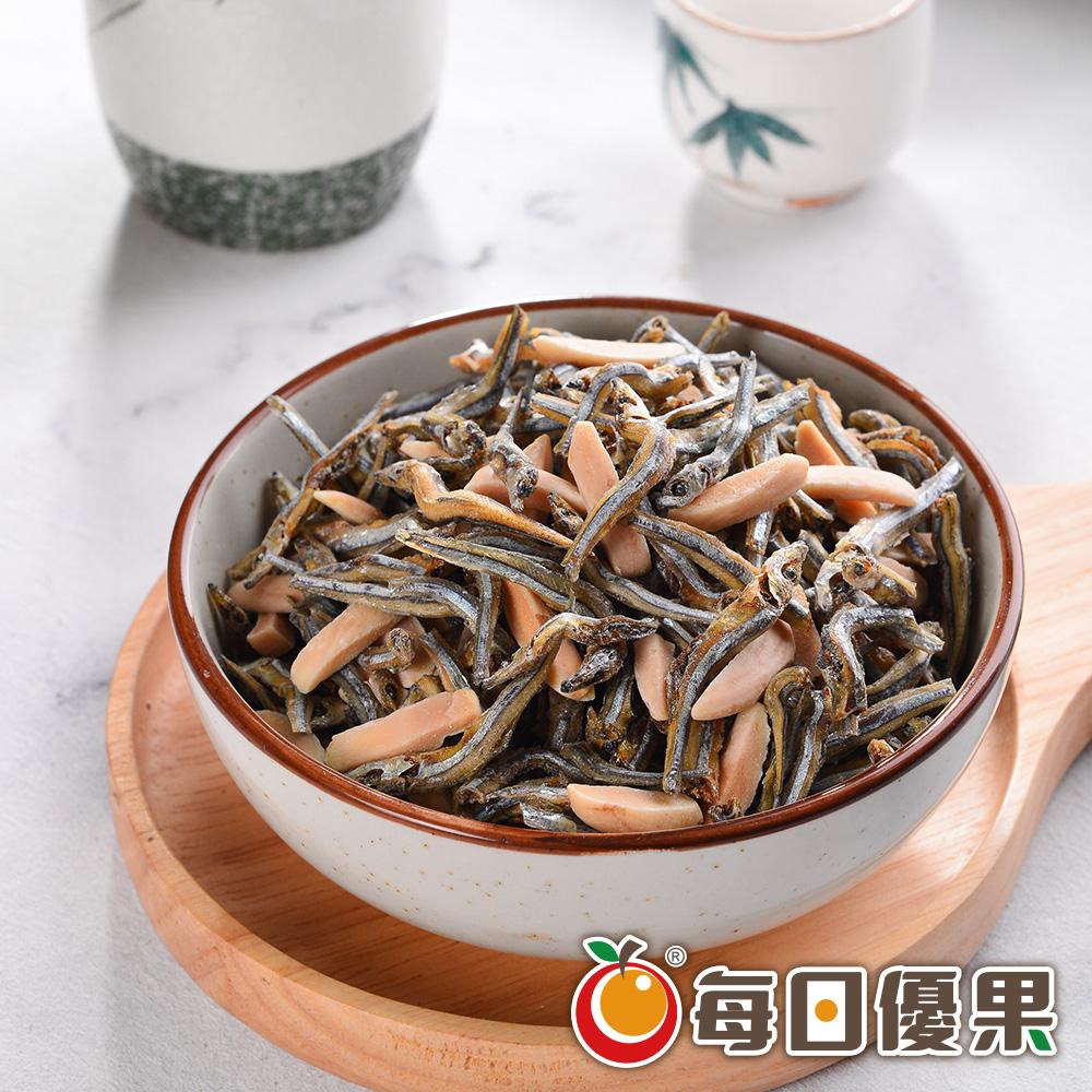 杏仁小魚干大包裝600G 每日優果