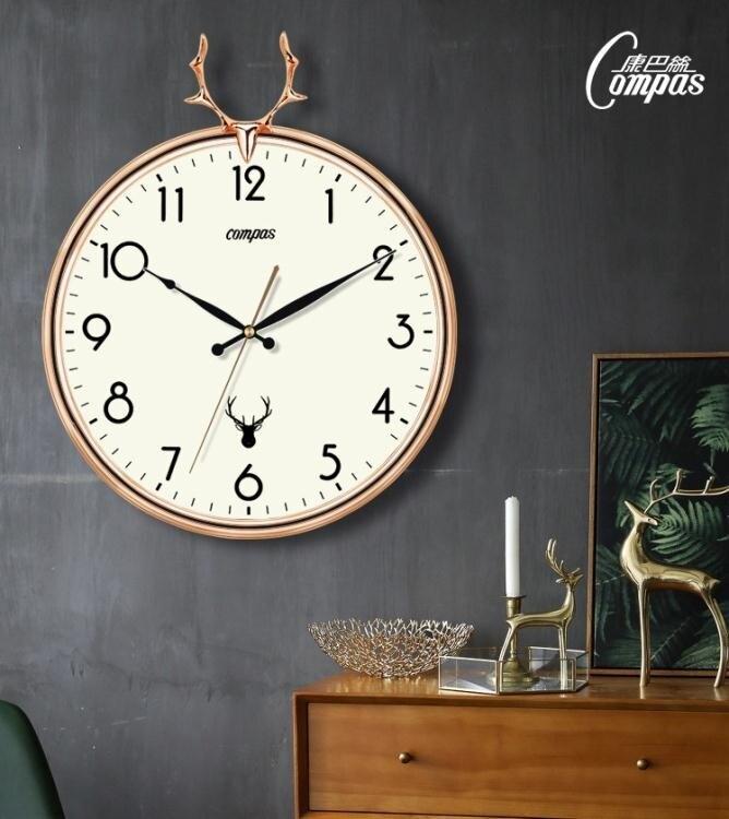 客廳14英寸掛鐘鹿頭臥室靜音鐘創意北歐鐘錶時尚歐式石英鐘