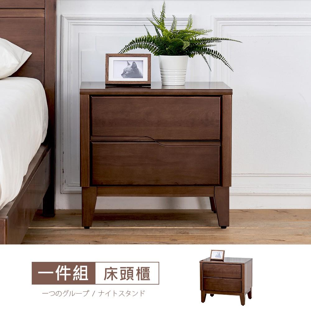 艾丹淺胡桃1.8尺床頭櫃
