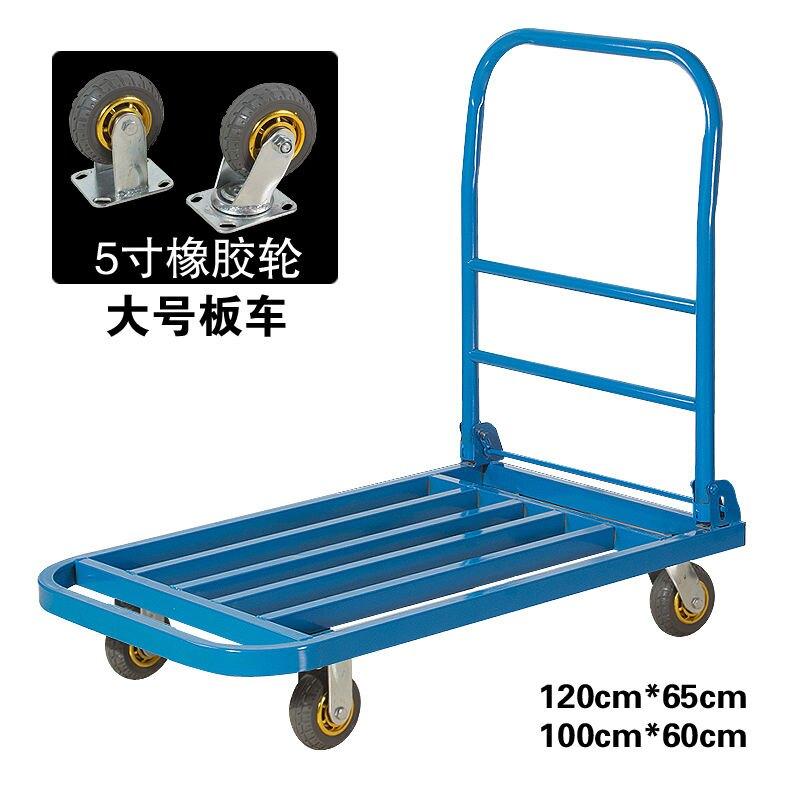鋼管手推車拉貨車平板車折疊搬運車小拖車四輪便攜拉車手拉車靜音