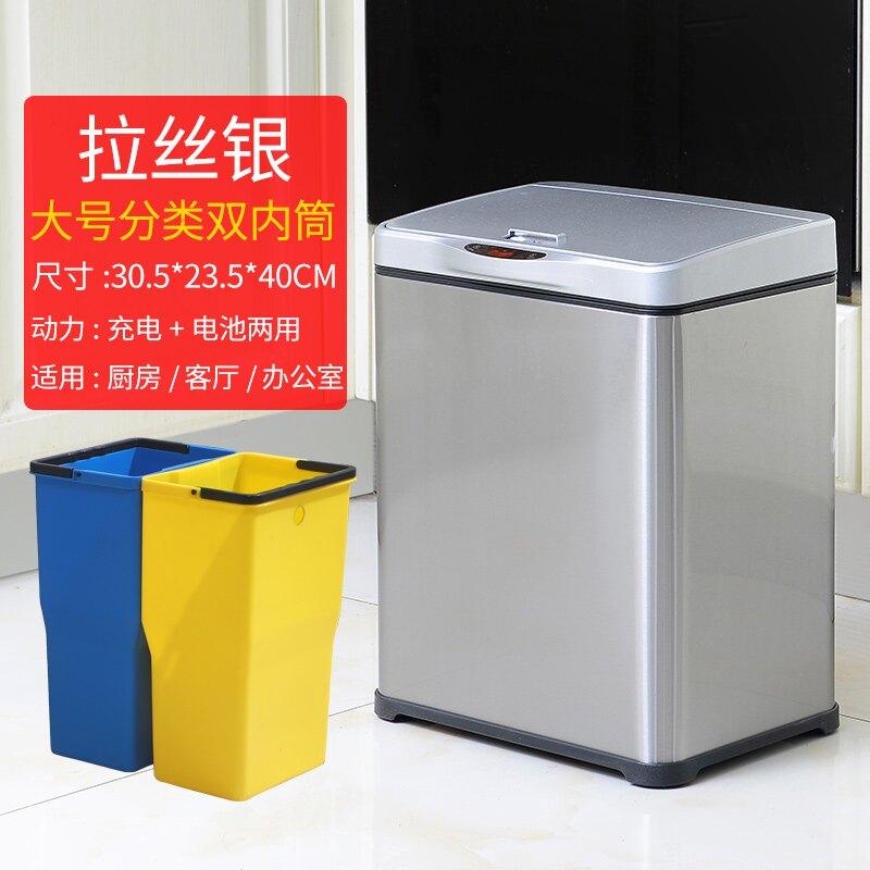分類垃圾桶 垃圾分類垃圾桶智慧感應家用大號日式雙層腳踏帶蓋廚房干濕分離筒【MJ5448】