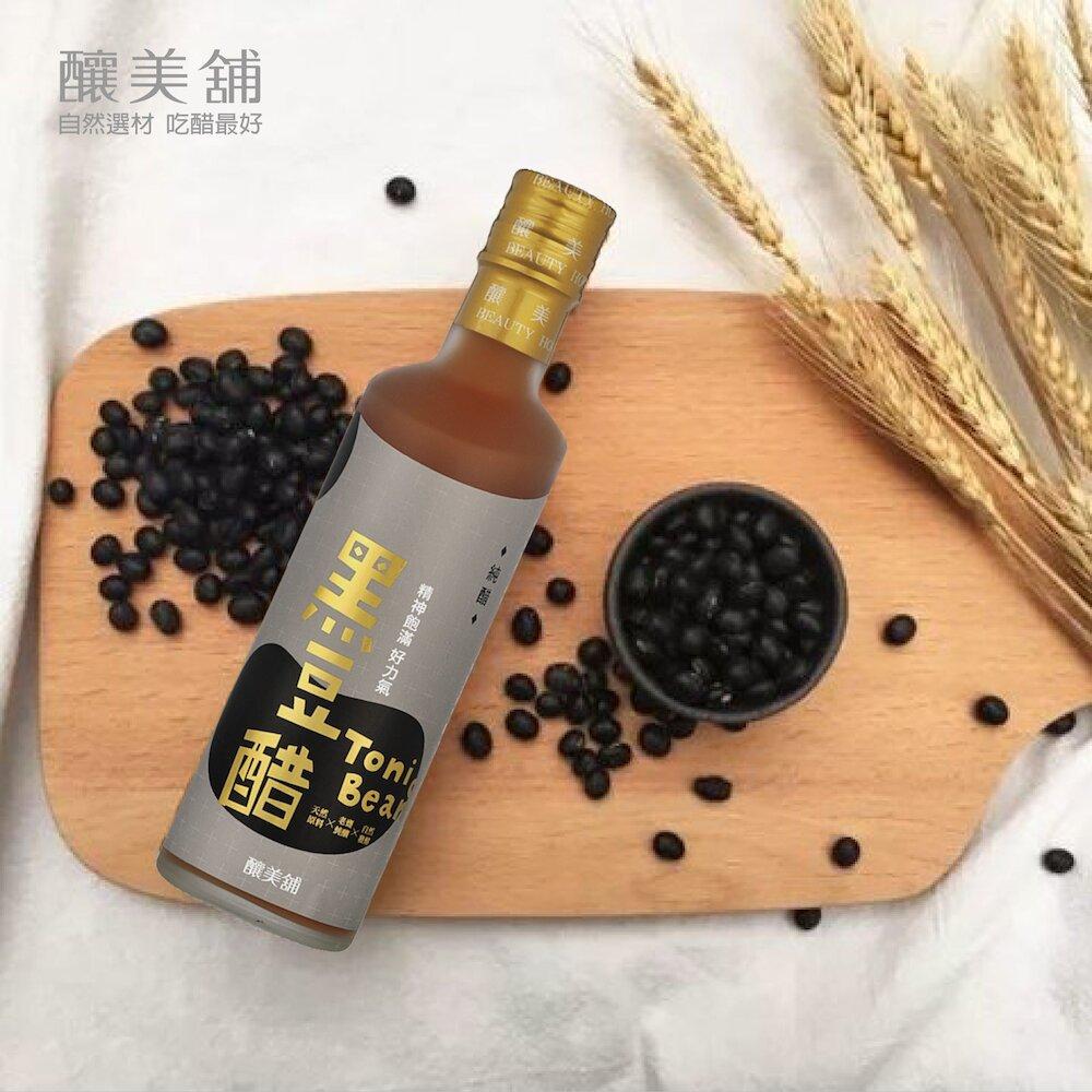 【釀美舖】黑豆純醋 無糖健康飲品 (天然發酵)  250ml