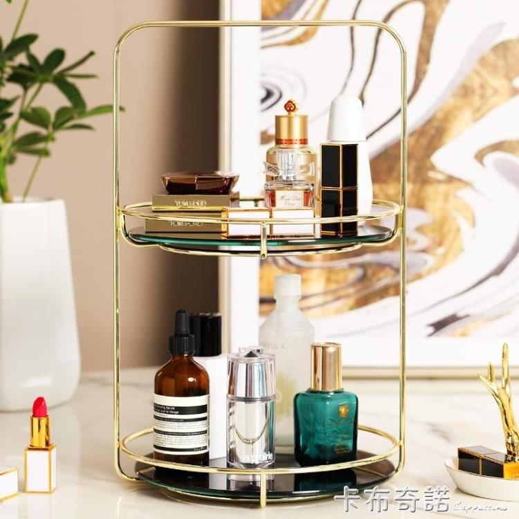 網紅旋轉化妝品收納盒置物架護膚品香水桌面梳妝台大容量輕奢ins 【新春快樂】