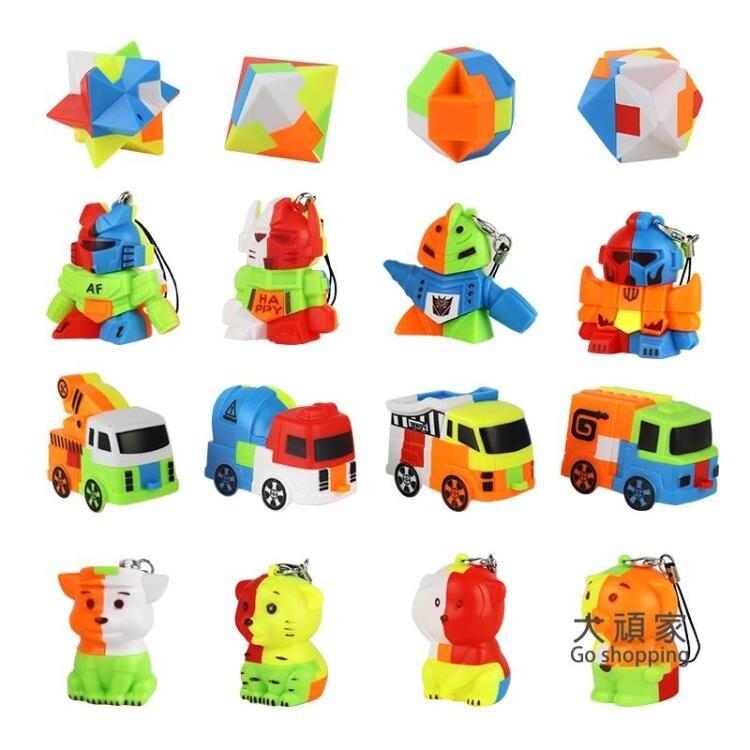 孔明鎖 魯班鎖全套拼裝球解鎖鑰匙扣智力兒童解壓玩具禮盒套裝