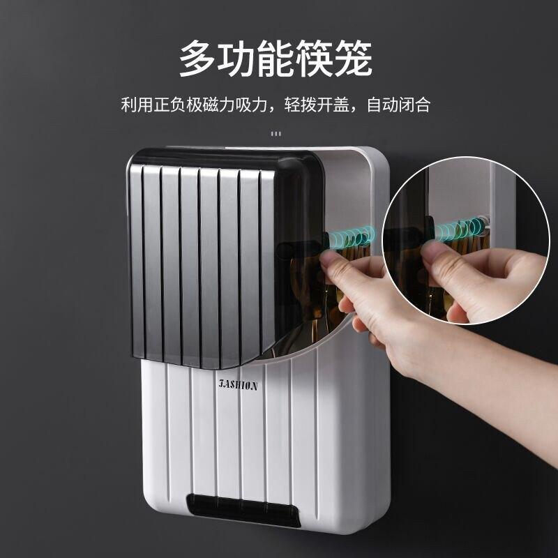 多功能筷子收納防霉家用免打孔筷筒瀝水快子合壁掛式簡約筷籠防塵 小山好物