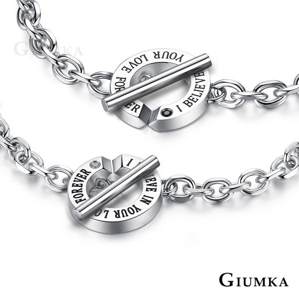 GIUMKA 情侶對飾手鍊 命中注定 情侶手鍊T字扣 白鋼情人手鍊 銀色 單個價格 MH06053