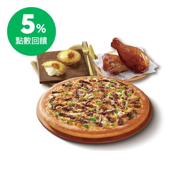 [2021迎好運] 必勝客 九吋鬆厚比薩豪華點心套餐即享券