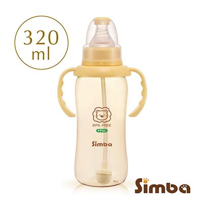 小獅王辛巴 PPSU自動把手標準葫蘆大奶瓶(320ml)