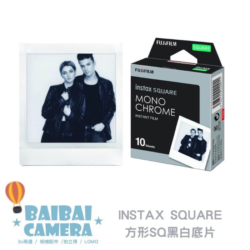 Fujifilm 富士 instax square 專用 復古 黑白 拍立得底片 單卷10張 sp3 sQ1 sq20