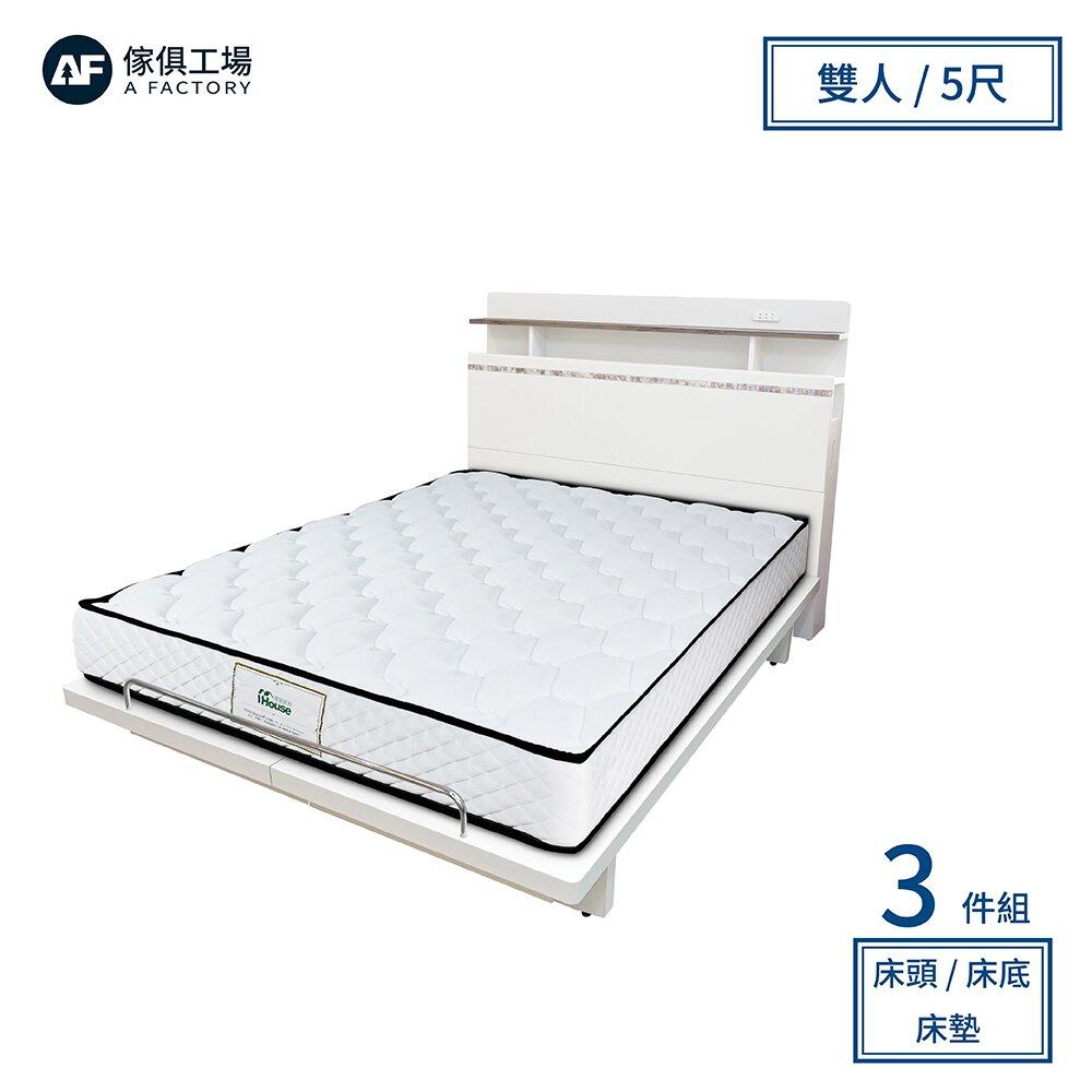 A FACTORY 傢俱工場-極星 鄉村風烤白床組 三件組雙人5尺