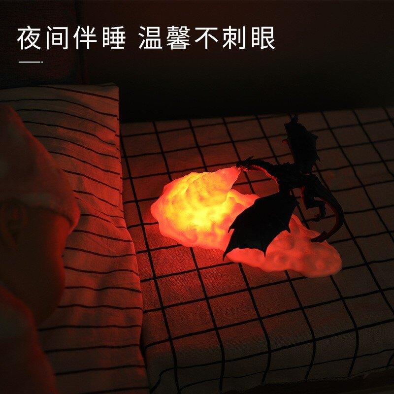 3D打印噴火龍小夜燈飛龍擺件火山熔巖燈冰龍恐龍 小山好物