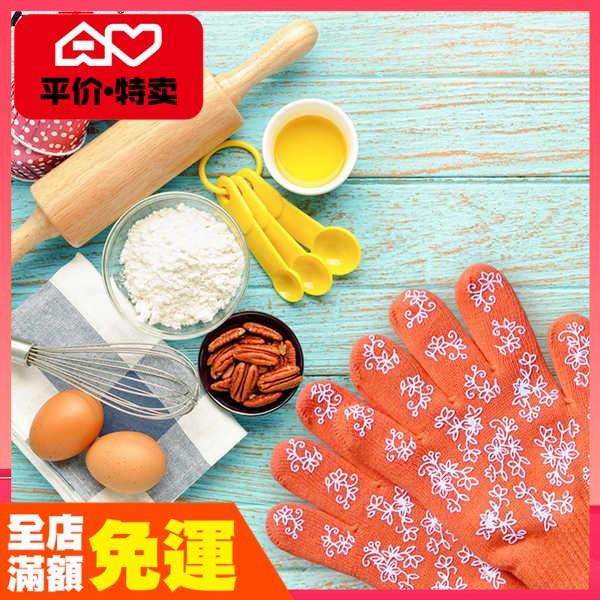烘焙手套矽膠防燙手套隔熱手套✴Bestop烤箱隔熱手套微波爐防燙手套女五指燒烤靈活耐高溫手套烘焙✴