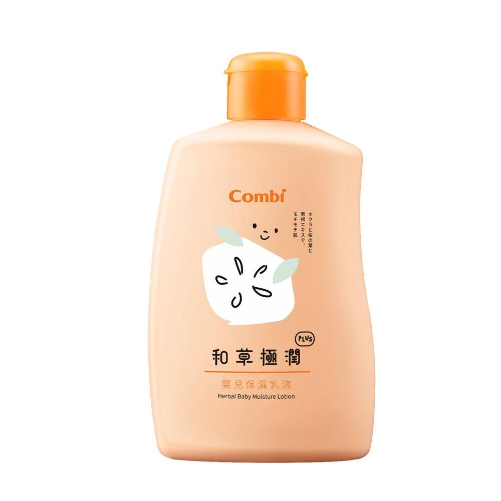 【Combi 康貝】和草極潤嬰保濕乳液 plus 250ml
