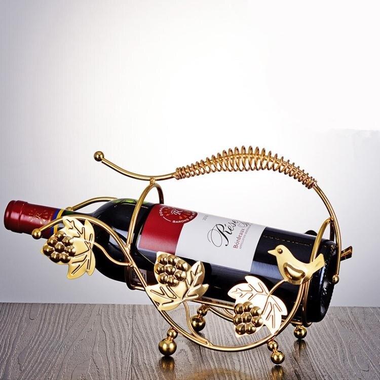 酒架 紅酒架擺件現代簡約家用商用歐式創意酒架葡萄酒架展示架酒瓶架子