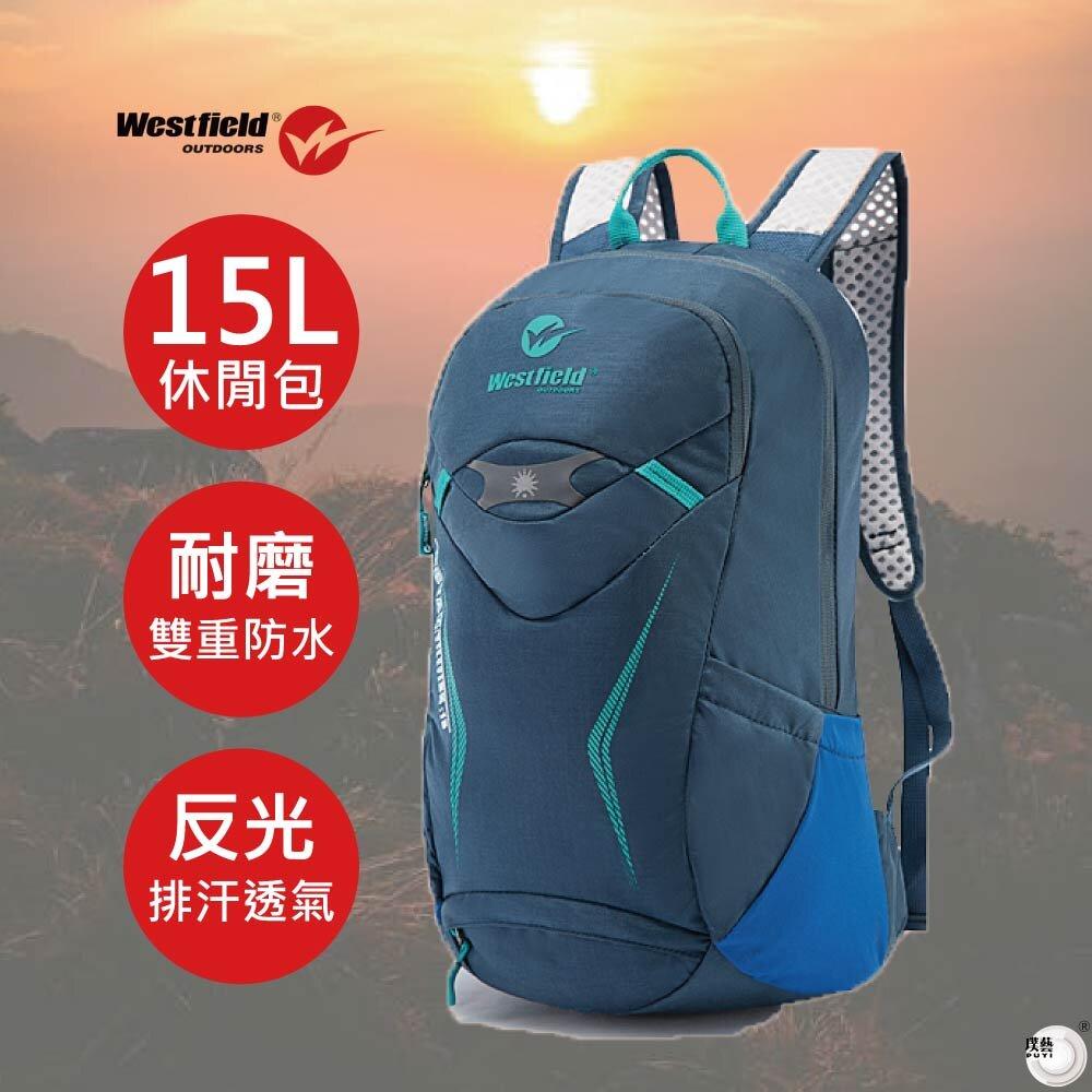 【Westfield】雙肩騎行包 背包 運動包 戶外 健行 旅遊 騎腳踏車 防水 15L (藏青藍)
