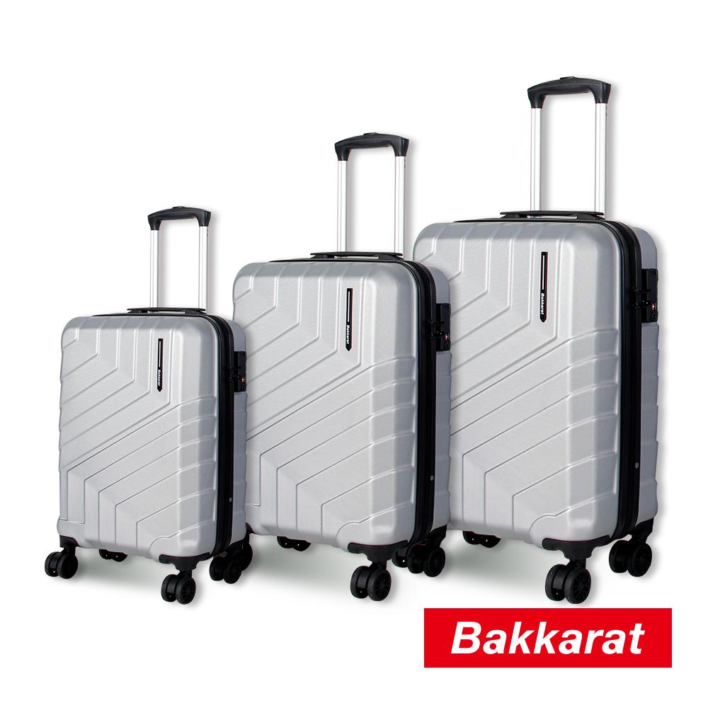 Bakkarat 輕量抗刮20+24+28吋三件組行李箱