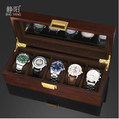 手錶盒 裝放手表的收藏盒手表盒收納盒簡約實木質高檔大容量家用歐式翻蓋 限時折扣