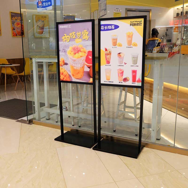 商場廣告立牌展示牌kt板展架立式落地式廣告牌雙面立牌