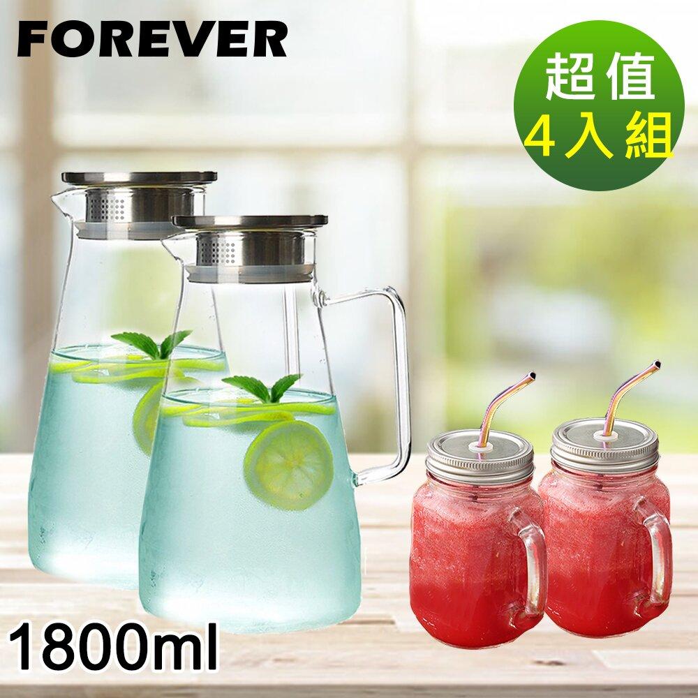 【日本FOREVER】耐熱玻璃把手水壺1800ML附寬口把手梅森杯超值四件組
