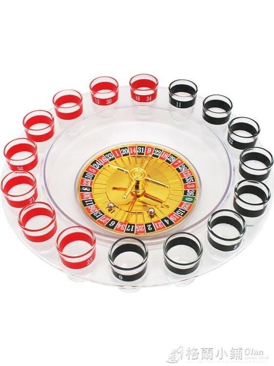 喝酒游戲道具 直播KTV酒吧夜店聚會娛樂酒桌用品輪盤 俄羅斯轉盤