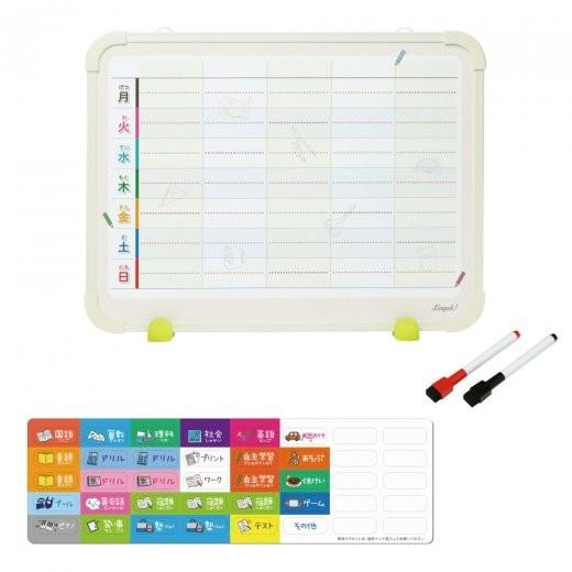 日本文具 SONIC - 2way 我的學習計畫表(附白板筆*2)-一週 (39.7x29.7x1cm)
