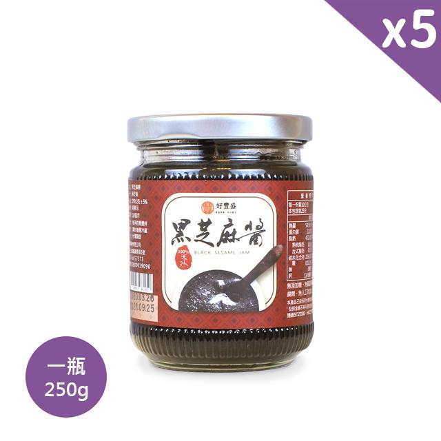 好峰盛 100%純黑芝麻醬 (5瓶入)