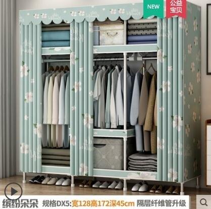 衣櫃家用臥室組裝簡易布衣櫃鋼管加粗加固加厚出租房用收納掛衣櫥