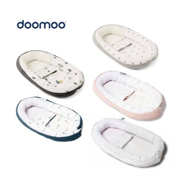 比利時Doomoo Cocoon嬰兒安全環抱睡窩(5色)