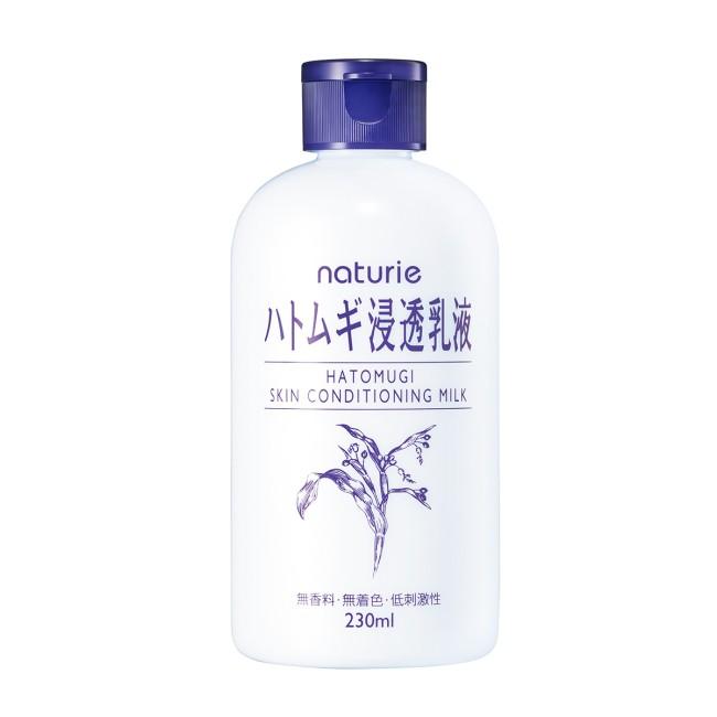 naturie薏仁清潤浸透乳液